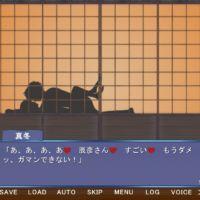 【ネノトリ(逆流そふと)】ネタバレ感想 影絵アニメーションの鬱系寝取られADV