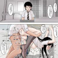 【チャラ男に寝取られ ルート2 Vol.2~Vol.5(はるはる堂)】ネタバレ感想