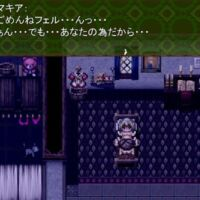 【Nettle Pain ~運命の選定~(アグノーストス)】ネタバレ感想 ドットエロ寝取られRPG